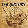 紅茶の歴史を簡単解説